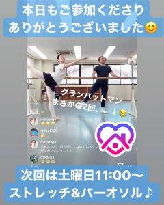 Grand Jete Week インスタLiveレッスン⸝⋆